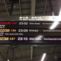Photo taken at のぞみ135号 by matsu5701 on 10/31/2014