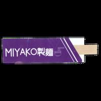 Photo taken at 京都産業大学 MIYAKO製麺 by matsu5701 on 4/8/2014