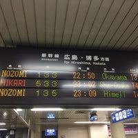 Photo taken at のぞみ135号 by matsu5701 on 10/29/2014