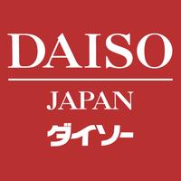 Photo taken at ダイソー 京都出町店 by matsu5701 on 8/28/2014