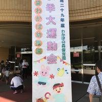 Photo taken at 越谷市立総合体育館 by 服部 雄. on 9/30/2017