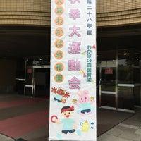 Photo taken at 越谷市立総合体育館 by 服部 雄. on 9/24/2016