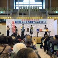 Photo taken at 越谷市立総合体育館 by 服部 雄. on 12/3/2017