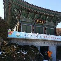 Photo taken at 정토사 (淨土寺) by 영석 서. on 2/11/2013