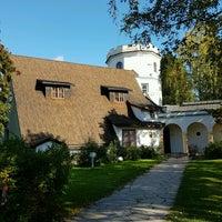 Photo taken at Gallen-Kallelan museo by Enrico D. on 9/18/2016
