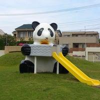 Photo taken at にしうしろ公園(パンダ公園) by Masakazu I. on 6/2/2013