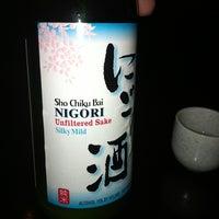 Photo taken at Oyama Japanese Steakhouse by Wanda J. on 11/20/2012