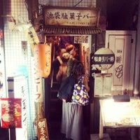 Foto tomada en 池袋駄菓子バー por こーた el 4/13/2013