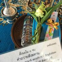 Photo taken at วัดใหญ่อินทาราม พระอารามหลวง by Ranida K. on 3/1/2018