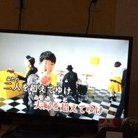 11/15/2016にパフがまねきねこ 高崎緑町店で撮った写真