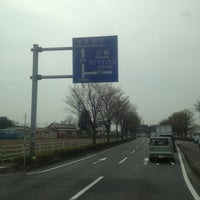 Photo taken at 羽根倉橋 by Eiichiro N. on 3/20/2013