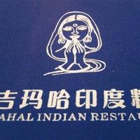 Photo taken at taj mahal indian Restarant by Radhae K. on 10/22/2013