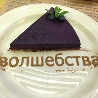 Снимок сделан в Укроп пользователем Tanya 1/22/2014