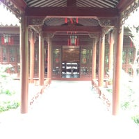 Photo taken at 瞻园 Zhan Garden by Andrew C. on 5/16/2014