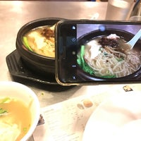 Photo taken at North Park Noodles by Stephen Mae A. on 5/9/2017