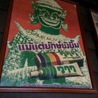 Photo taken at อิฐมอญ by nattha S. on 9/13/2014