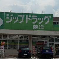 Photo taken at ココカラファイン 津北店 by memphis @. on 8/4/2013