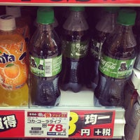 Photo taken at アプロ 宇治店 by 根叔 g. on 10/6/2015