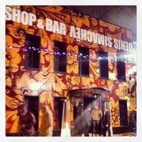 Снимок сделан в Denis Simachёv Shop & Bar пользователем Masha ∞ W. 2/24/2013