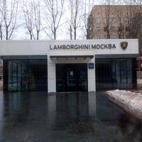 Снимок сделан в Lamborghini Moscow пользователем don c. 1/2/2017