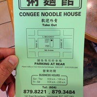 Photo taken at Congee Noodle House 粥麵館 by Aqua J. on 5/27/2013