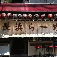 Photo taken at 博多長浜ラーメン みよし by Takayoshi N. on 6/29/2013