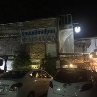 Photo taken at แหนมเนืองลับแล by I-cake N. on 6/10/2016
