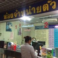 Photo taken at Nakhonchai Air Customer Service Center by I-cake N. on 2/27/2017