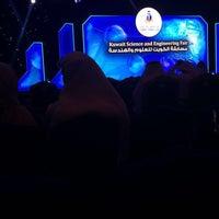 Photo taken at Al-Raya Conference Hall by Sara on 4/17/2018