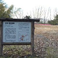Photo taken at 福谷城跡 by 英伸 須. on 2/10/2016