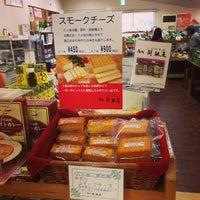 Photo taken at スパティオ小淵沢 by Kazuya S. on 10/17/2013