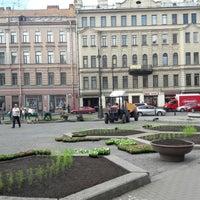 Photo taken at Управление садово-паркового хозяйства by Леночка Н. on 5/26/2016