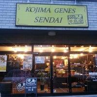 Photo taken at KOJIMA GENES SENDAI by とろ。 on 7/10/2013