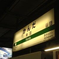 Photo taken at Kanda Station by Takayoshi S. on 11/4/2012