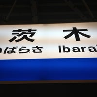 Photo taken at Ibaraki Station by Takayoshi S. on 11/28/2012