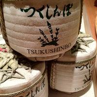 Photo prise au Tsukushinbo par Art L. le1/25/2013