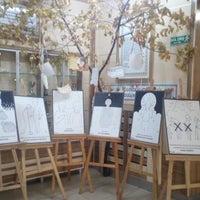 Photo taken at Çankırı Anadolu İmam Hatip Lisesi by MNÇ® on 11/19/2015