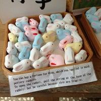 Photo taken at Ujigami Shrine by Masaya H. on 1/4/2013
