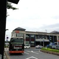 Photo taken at Keihan Uji Station (KH77) by Masaya H. on 6/27/2013