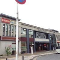 Photo taken at Keihan Uji Station (KH77) by Masaya H. on 4/23/2013