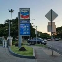 Photo taken at Chevron by Stephen C. on 10/4/2015
