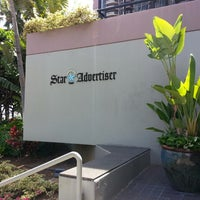 Photo taken at The Honolulu Star-Advertiser by Stephen C. on 7/12/2014