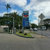 Photo taken at Chevron by Stephen C. on 8/7/2016