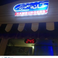 Photo taken at Burger House by sam a. on 12/17/2014