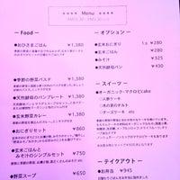 Photo taken at オーガニックマクロビcafe おひさまや by Yujiman M. on 5/4/2014