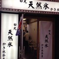 Photo taken at 日光天然氷 かき氷茶屋 by markn H. on 8/8/2014