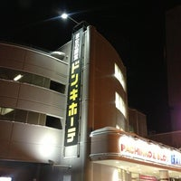 Photo taken at Don Quijote by Aka on 12/24/2012