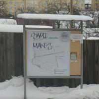 "Photo taken at садовое товарищество ""Дружба' by Ларион А. on 1/20/2017"