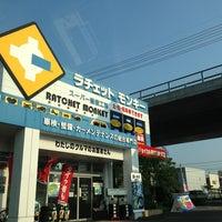 Foto tirada no(a) ラチェットモンキー 東バイパス本店 por 健雄 川. em 8/10/2013