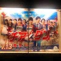 Photo taken at TUF テレビユー福島 by 漢松 on 7/27/2018